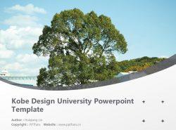 Kobe Design University Powerpoint Template Download | 神户艺术工科大学PPT模板下载