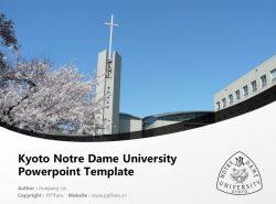 Kyoto Notre Dame University Powerpoint Template Download | 京都巴黎圣母院女子大学PPT模板下载