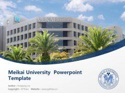 Meikai University  Powerpoint Template Download | 明海大学PPT模板下载