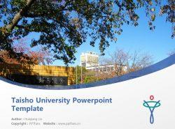 Taisho University Powerpoint Template Download | 大正大学PPT模板下载