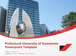 Prefectural University of Kumamoto Powerpoint Template Download | 熊本县立大学PPT模板下载