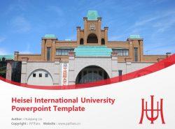 Heisei International University Powerpoint Template Download | 平成国际大学PPT模板下载