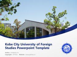 Kobe City University of Foreign Studies Powerpoint Template Download | 神户市外国语大学PPT模板下载