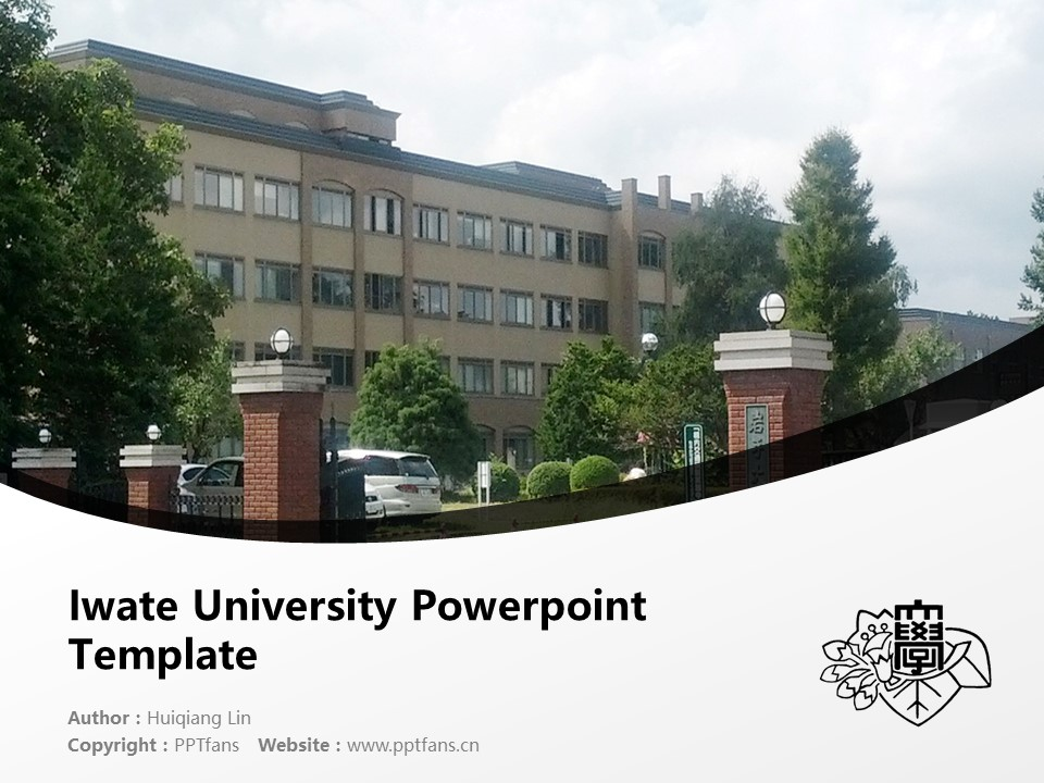 Iwate University Powerpoint Template Download | 岩手大学PPT模板下载_幻灯片1
