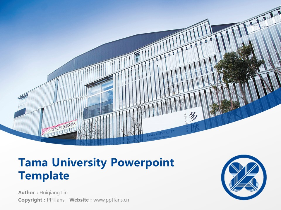 Tama University Powerpoint Template Download | 多摩大学PPT模板下载_slide1