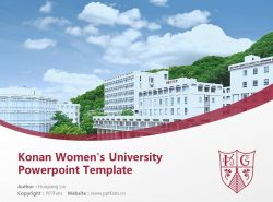 Konan Women's University Powerpoint Template Download | 甲南女子大学PPT模板下载