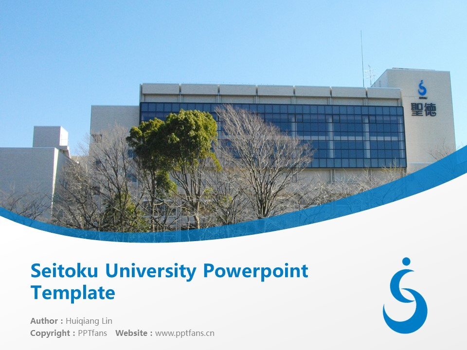 Seitoku University Powerpoint Template Download | 圣德大学PPT模板下载_幻灯片1