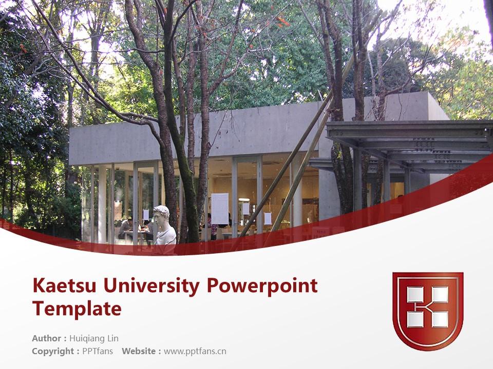 Kaetsu University Powerpoint Template Download | 嘉悦大学PPT模板下载_幻灯片1