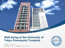 Well-being of the University of Tokyo (other subjects) Powerpoint Template Download | 日本东京福祉大学(别科)PPT模板下载
