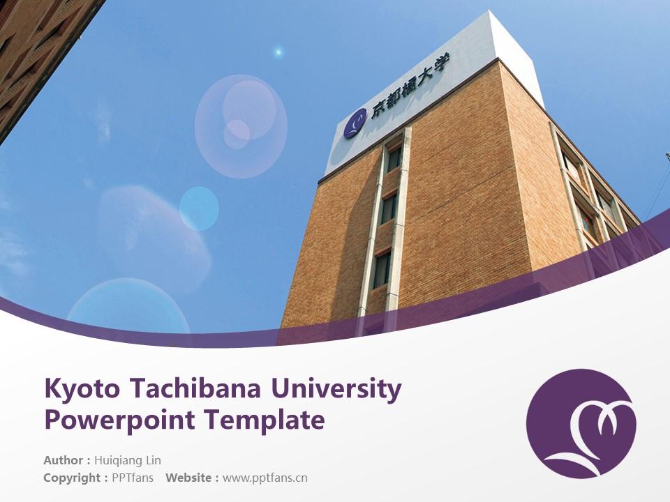 Kyoto Tachibana University Powerpoint Template Download | 京都橘女子大学PPT模板下载_slide1