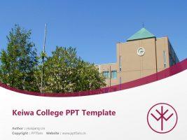 Keiwa College Powerpoint Template Download | 敬和学园大学PPT模板下载