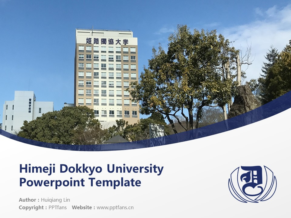 Himeji Dokkyo University Powerpoint Template Download | 姬路独协大学PPT模板下载_幻灯片1