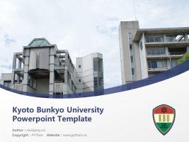 Kyoto Bunkyo University Powerpoint Template Download | 京都文教大学PPT模板下载