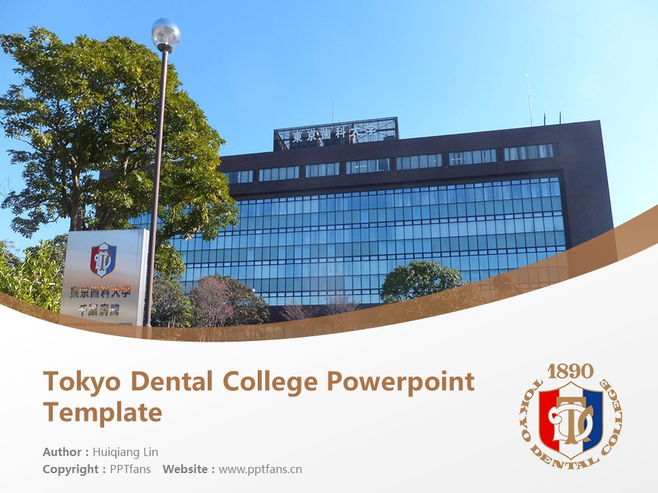 Tokyo Dental College Powerpoint Template Download | 东京牙科大学PPT模板下载_幻灯片1