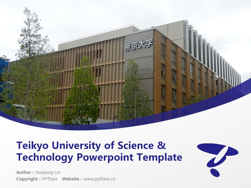 Teikyo University of Science & Technology Powerpoint Template Download | 帝京科学大学PPT模板下载_幻灯片1