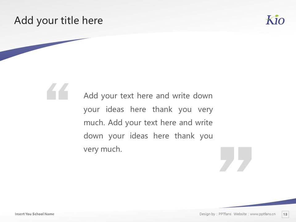 Kio University Powerpoint Template Download | 畿央大学PPT模板下载_幻灯片13