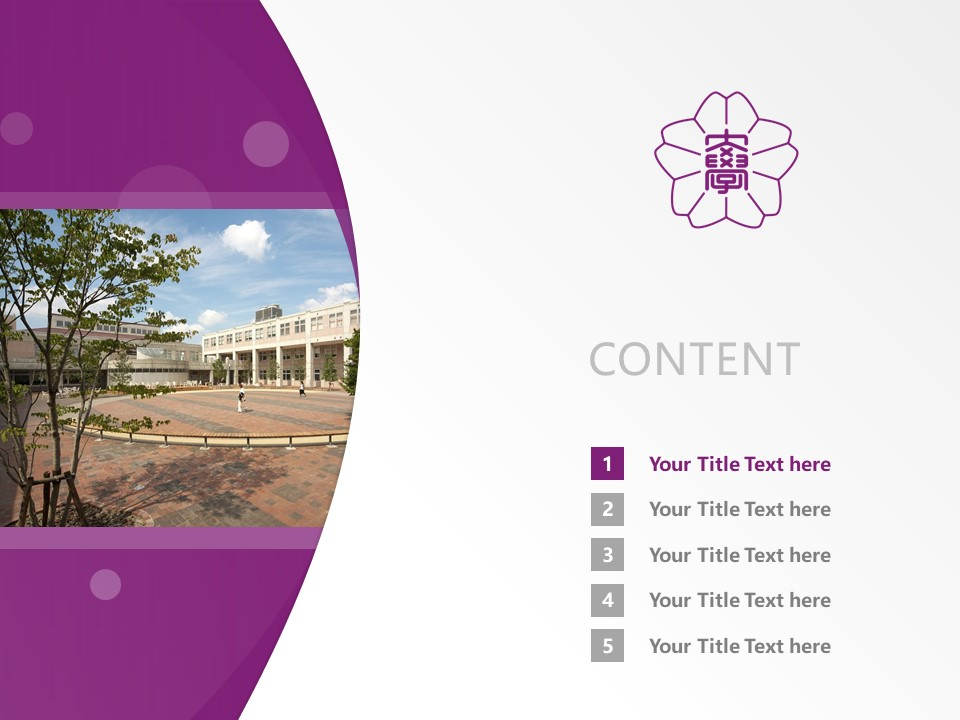 Jissen Women's University Powerpoint Template Download | 实践女子大学PPT模板下载_幻灯片2