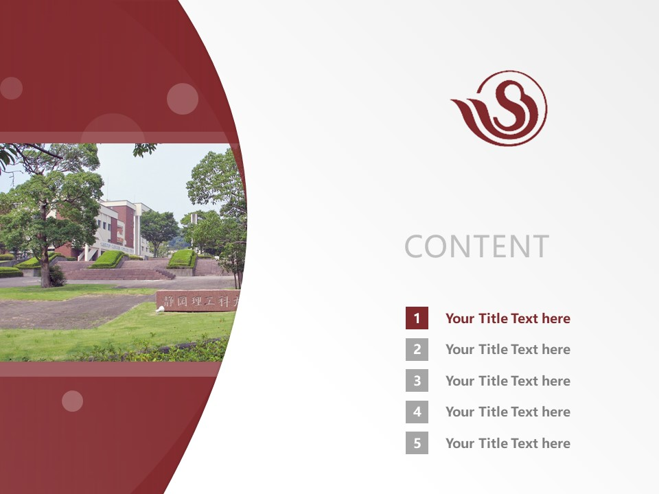 Shizuoka Institute of Science and Technology Powerpoint Template Download | 静冈理工科大学PPT模板下载_幻灯片2
