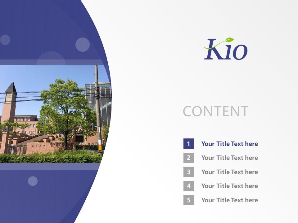 Kio University Powerpoint Template Download | 畿央大学PPT模板下载_幻灯片2