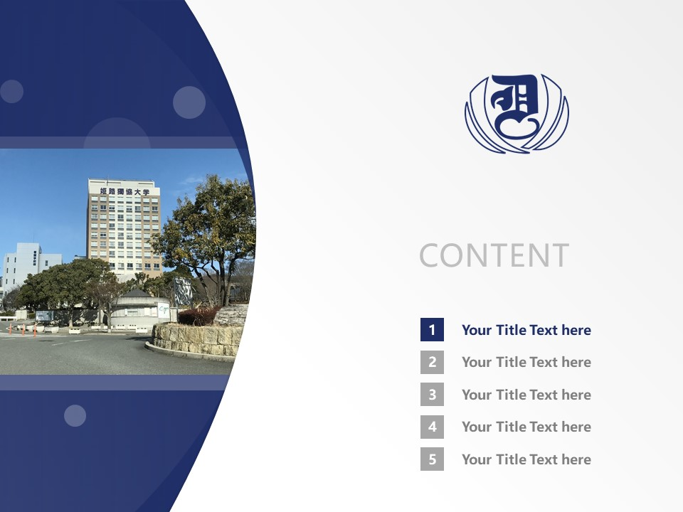 Himeji Dokkyo University Powerpoint Template Download | 姬路独协大学PPT模板下载_幻灯片2