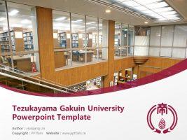 Tezukayama Gakuin University Powerpoint Template Download | 帝塚山学院大学PPT模板下载