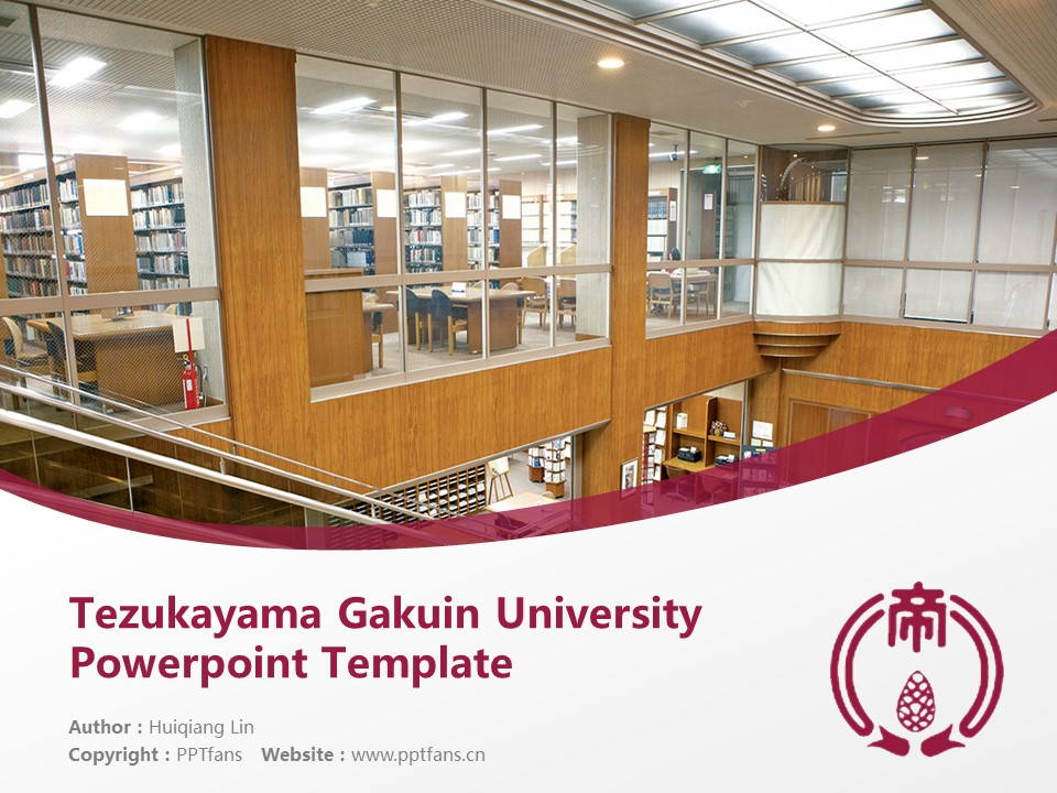 Tezukayama Gakuin University Powerpoint Template Download | 帝塚山学院大学PPT模板下载_slide1