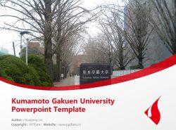 Kumamoto Gakuen University Powerpoint Template Download | 熊本学园大学PPT模板下载