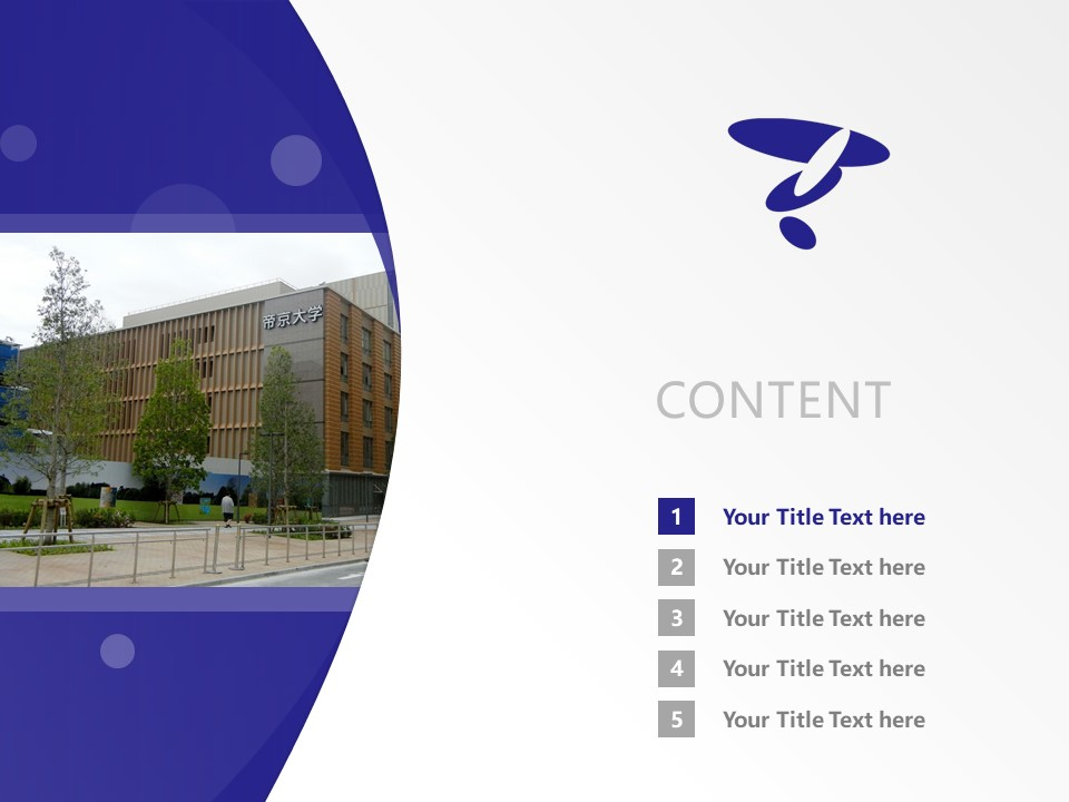 Teikyo University of Science & Technology Powerpoint Template Download | 帝京科学大学PPT模板下载_幻灯片2
