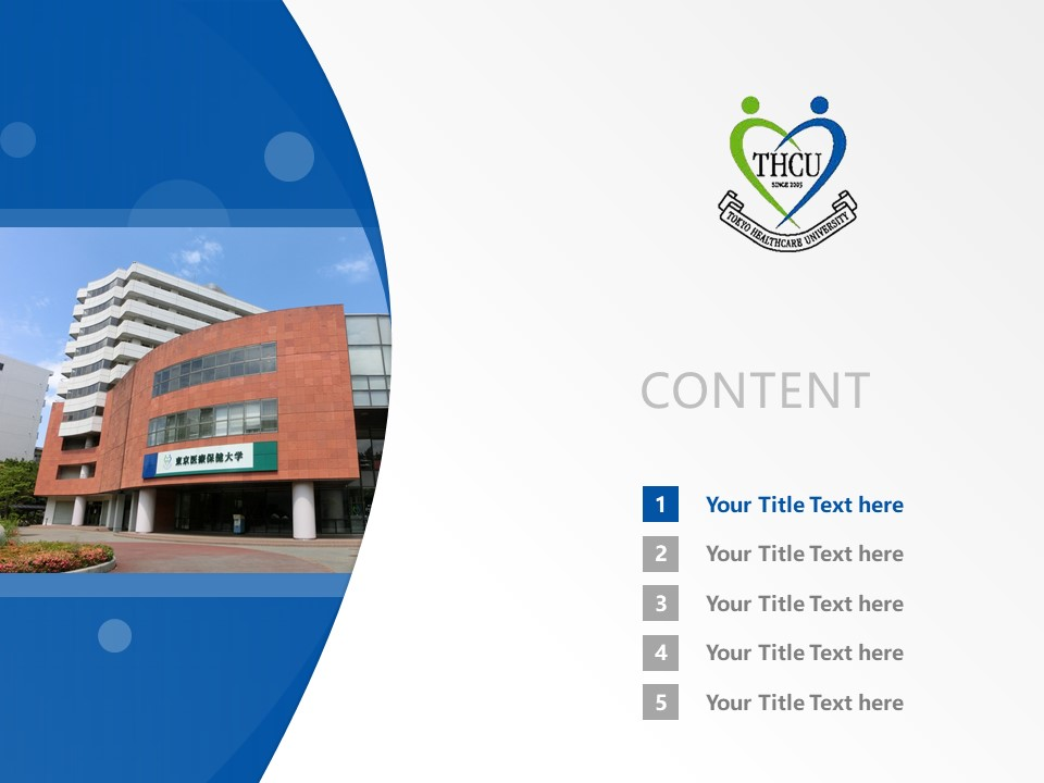 Tokyo Health Care University Powerpoint Template Download | 东京医疗保健大学PPT模板下载_幻灯片2