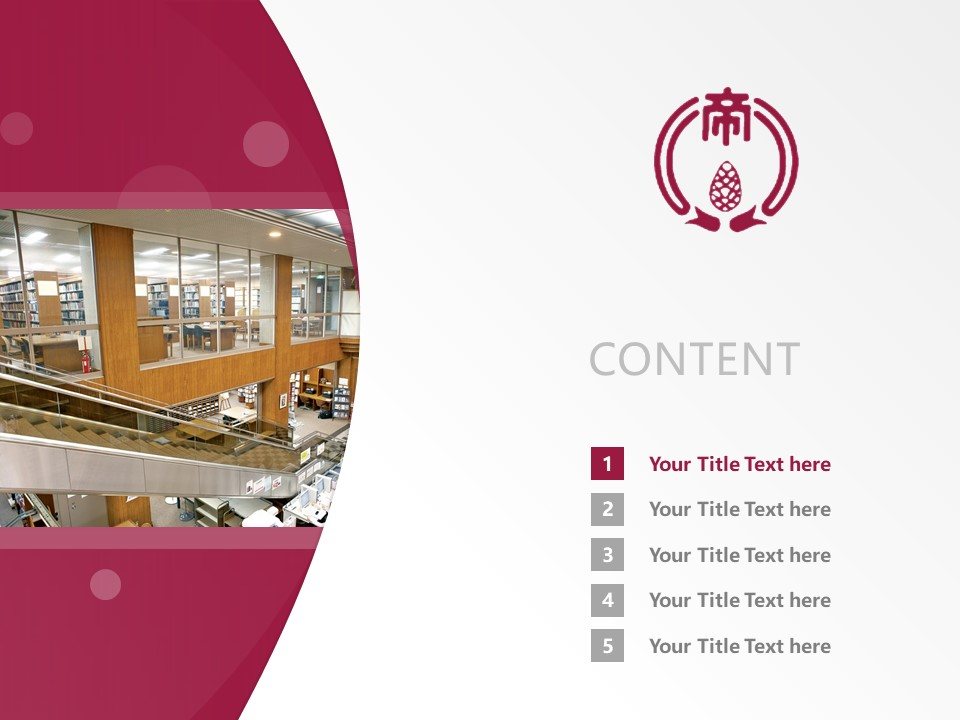 Tezukayama Gakuin University Powerpoint Template Download | 帝塚山学院大学PPT模板下载_slide2