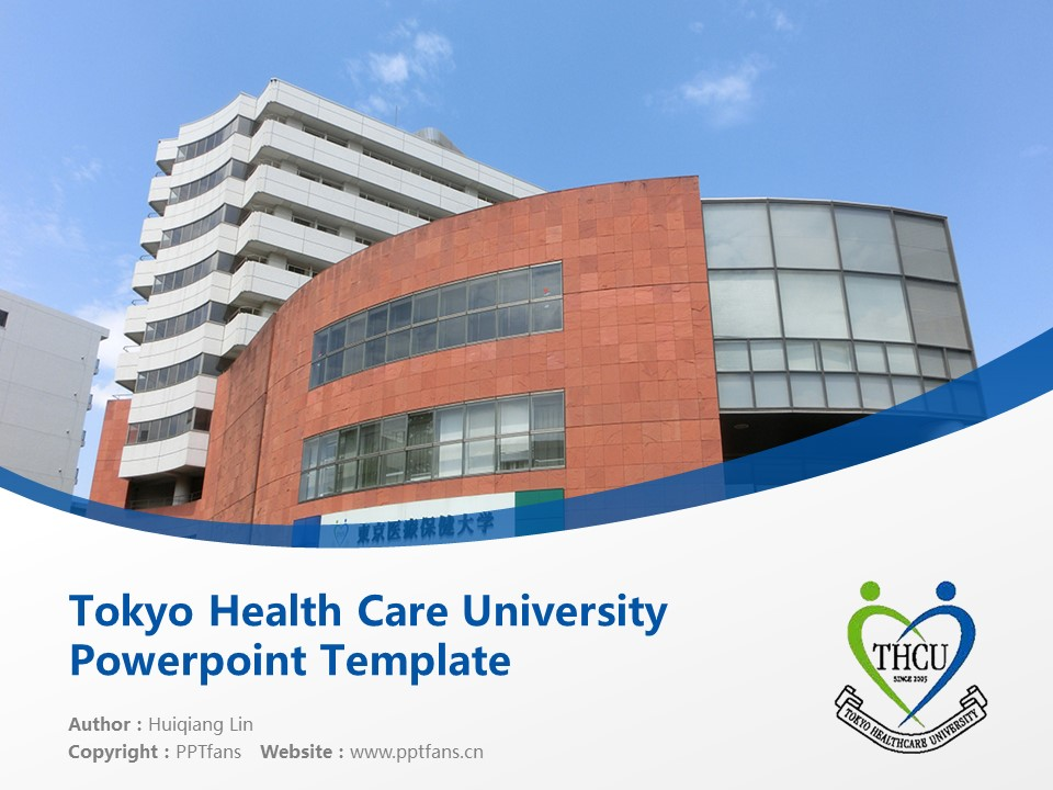 Tokyo Health Care University Powerpoint Template Download | 东京医疗保健大学PPT模板下载_幻灯片1