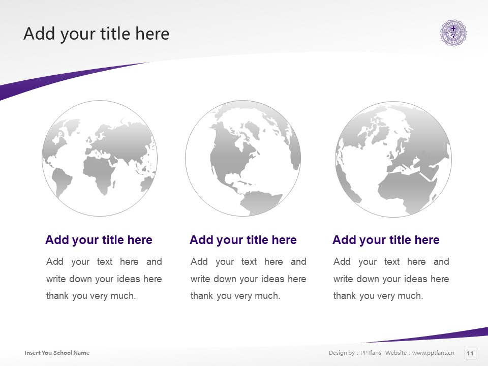 High Point University Powerpoint Template Download | 高点大学PPT模板下载_slide11