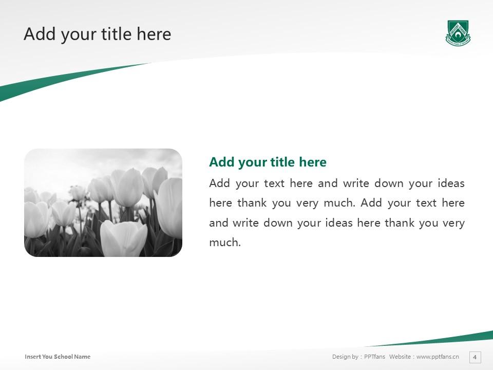 Crescent Schools Powerpoint Template Download | 新月学校PPT模板下载_slide4