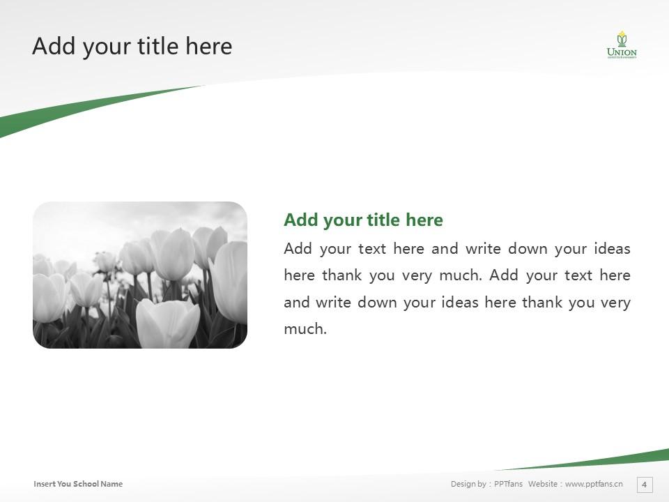 Union Institute & University Powerpoint Template Download | 辛辛那提联合学院与大学PPT模板下载_slide4