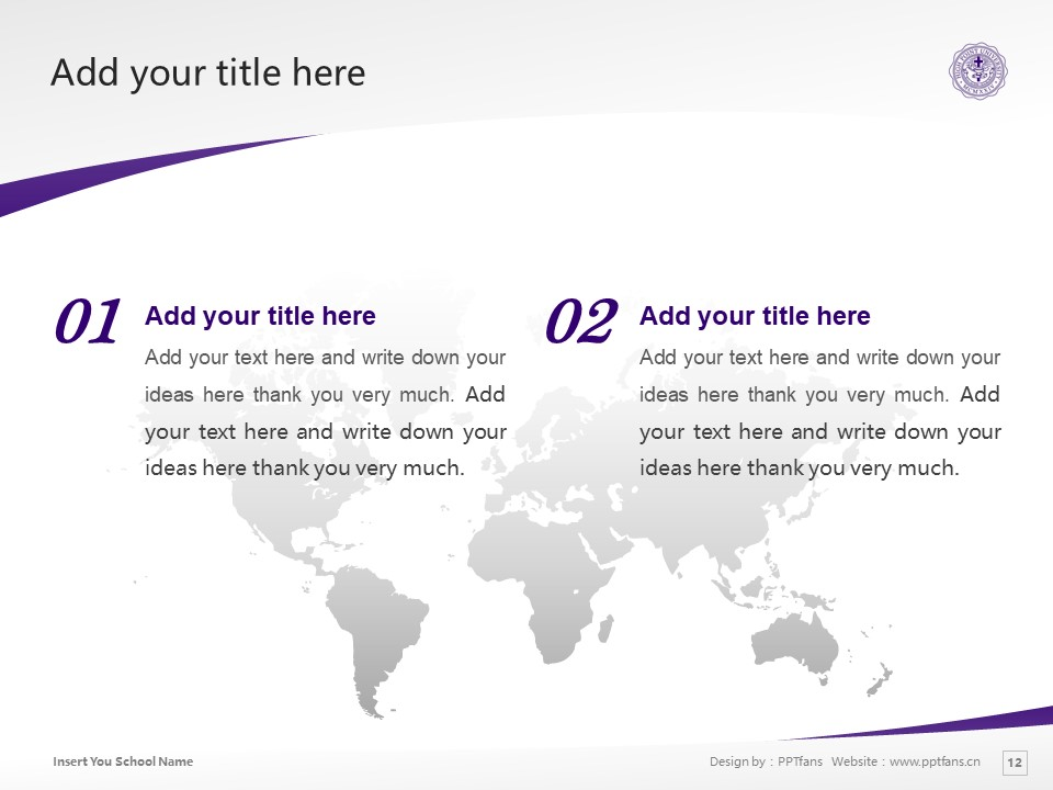 High Point University Powerpoint Template Download | 高点大学PPT模板下载_slide12