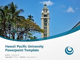 Hawaii Pacific University Powerpoint Template Download   夏威夷太平洋大学PPT模板下载