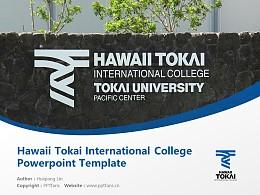 Hawaii Tokai International College Powerpoint Template Download   夏威夷东海国际短期大学PPT模板下载
