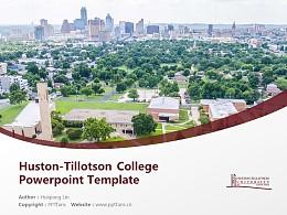 Huston-Tillotson College Powerpoint Template Download   休斯顿蒂罗森学院PPT模板下载