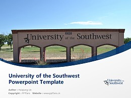 University of the Southwest Powerpoint Template Download | 西南學院PPT模板下載