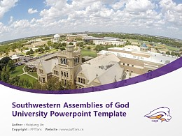 Southwestern Assemblies of God University Powerpoint Template Download | 西南上帝會大學PPT模板下載