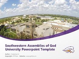Southwestern Assemblies of God University Powerpoint Template Download | 西南上帝會大學PPT模板下載