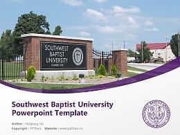 Southwest Baptist University Powerpoint Template Download | 西南浸會大學PPT模板下載