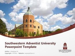 Southwestern Adventist University Powerpoint Template Download | 西南基督復臨大學PPT模板下載