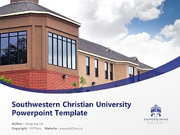 Southwestern Christian University Powerpoint Template Download | 西南基督教大學PPT模板下載