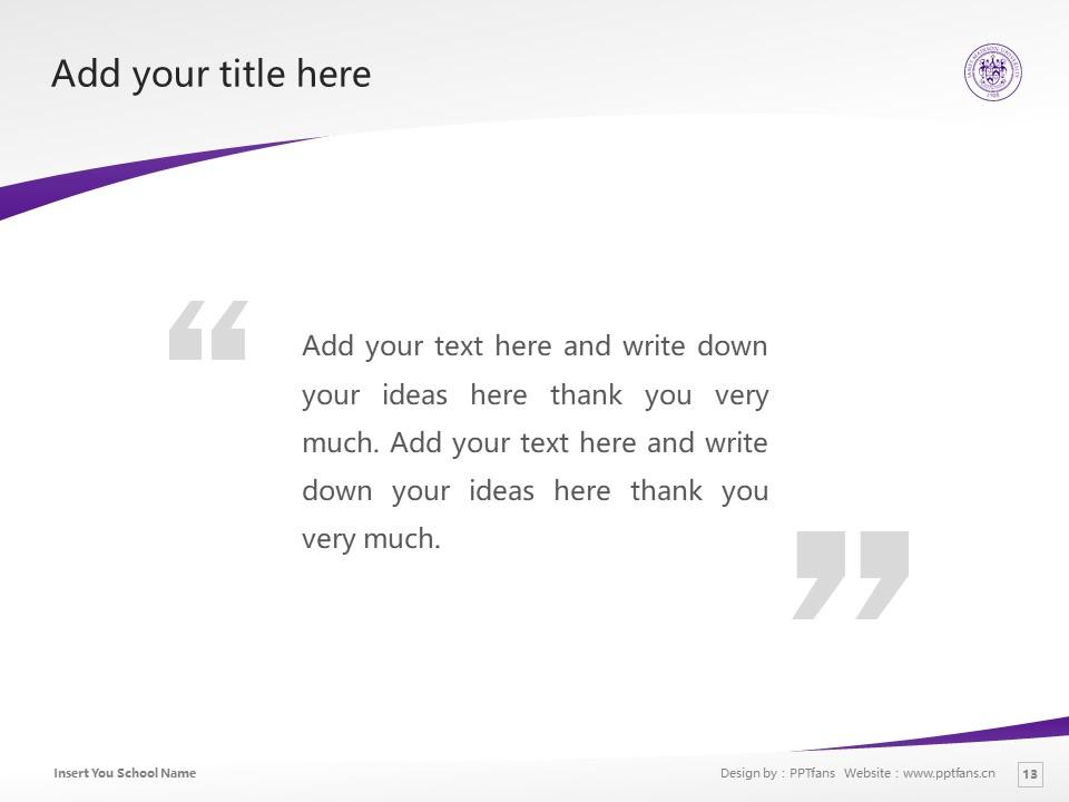 James Madison University Powerpoint Template Download | 詹姆士麦迪逊大学PPT模板下载_slide13