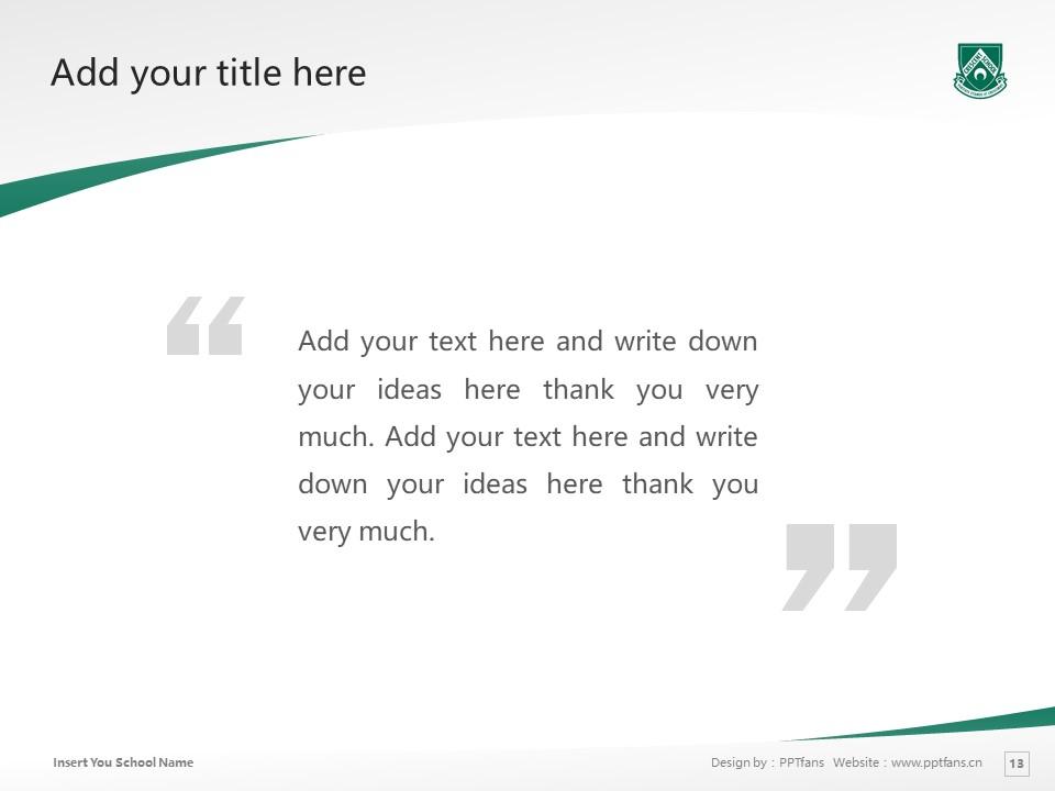 Crescent Schools Powerpoint Template Download | 新月学校PPT模板下载_slide13