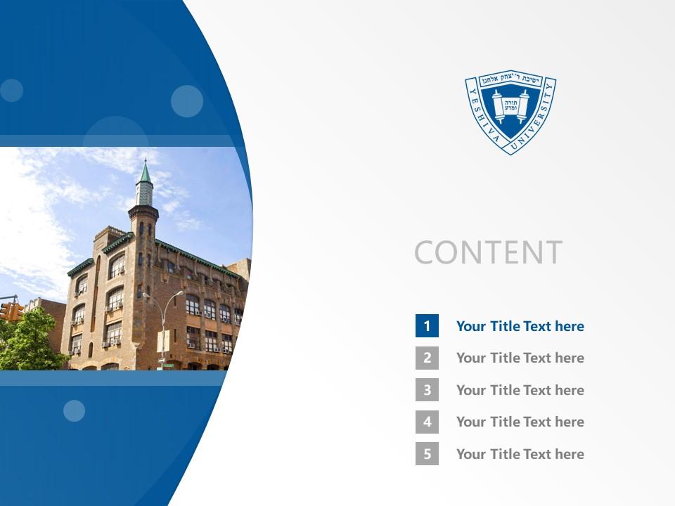 Yeshiva University Powerpoint Template Download | 叶史瓦大学PPT模板下载_幻灯片2
