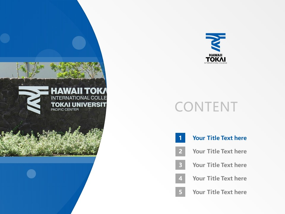 Hawaii Tokai International College Powerpoint Template Download | 夏威夷东海国际短期大学PPT模板下载_幻灯片2