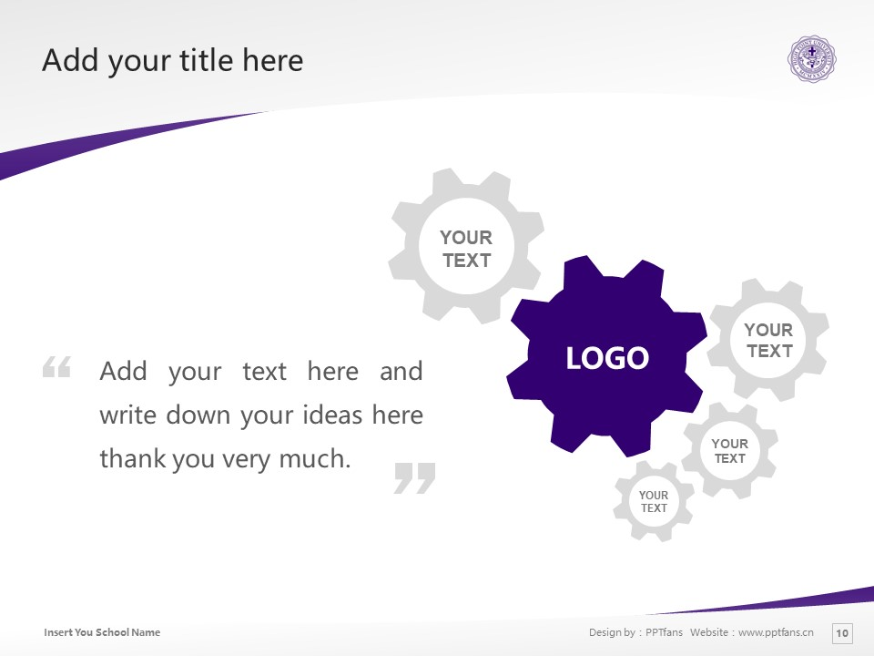 High Point University Powerpoint Template Download | 高点大学PPT模板下载_slide10