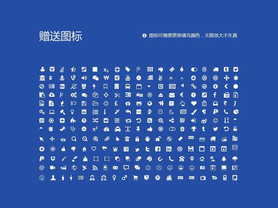 广东科学技术职业学院PPT模板下载_幻灯片预览图36